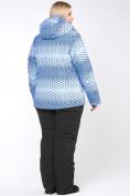 Оптом Костюм горнолыжный женский большого размера синего цвета 01830S, фото 7
