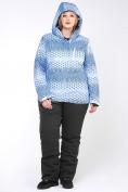 Оптом Костюм горнолыжный женский большого размера синего цвета 01830S, фото 6