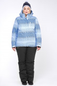 Оптом Костюм горнолыжный женский большого размера синего цвета 01830S в Казани, фото 2