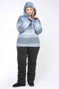 Оптом Костюм горнолыжный женский большого размера серого цвета 01830Sr в  Красноярске, фото 11