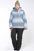 Оптом Костюм горнолыжный женский большого размера серого цвета 01830Sr в  Красноярске, фото 4