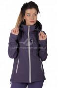 Интернет магазин MTFORCE.ru предлагает купить оптом ветровка - виндстоппер женская фиолетового цвета 1721F по выгодной и доступной цене с доставкой по всей России и СНГ