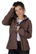 Интернет магазин MTFORCE.ru предлагает купить оптом ветровка - виндстоппер женская коричневого цвета 1721K по выгодной и доступной цене с доставкой по всей России и СНГ